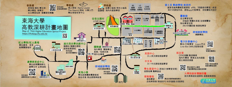 深耕計畫地圖-banner1071126-1440-540尺寸_工作區域 1