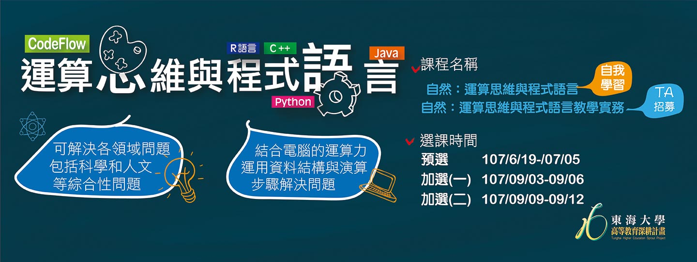 程式語言banner