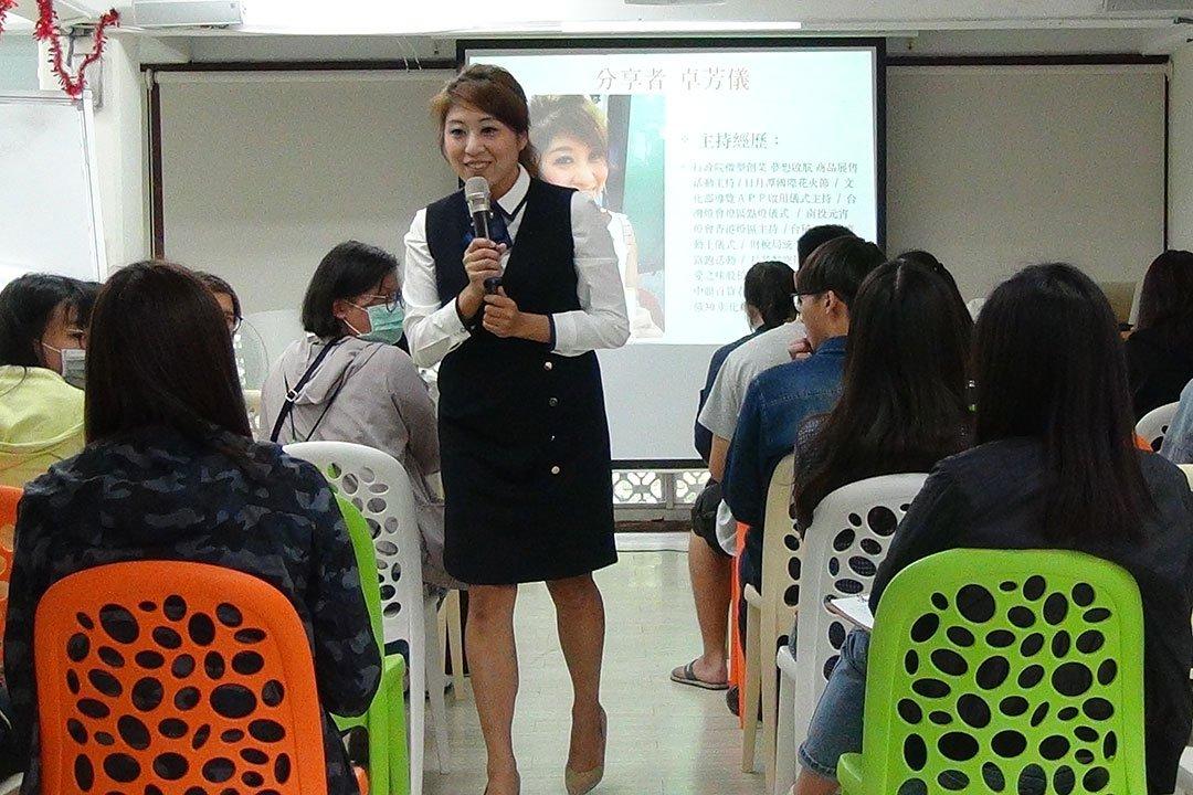 領導學堂-溝通表達1080-2